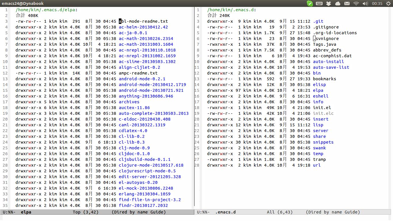 分割した両方のWindowでdired-modeを実行した状態。